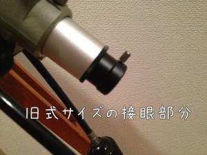 20120925-175407.jpg