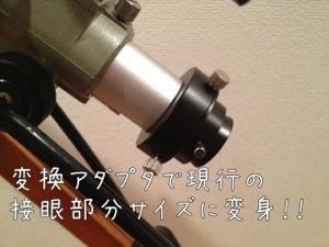 20120925-175421.jpg