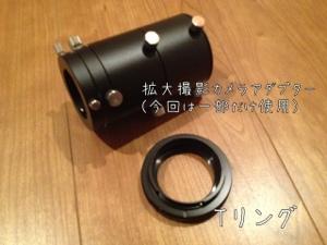 20120925-175436.jpg