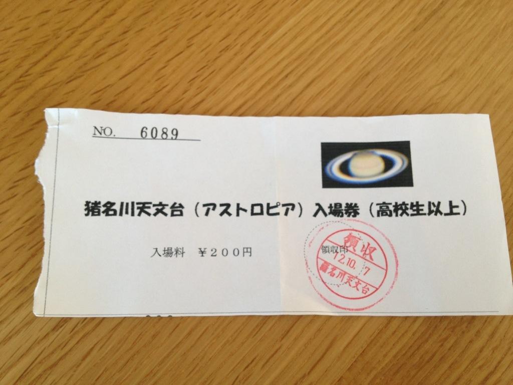 20121008-104034.jpg