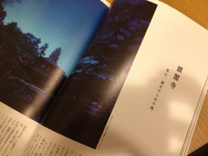 20121020-225505.jpg