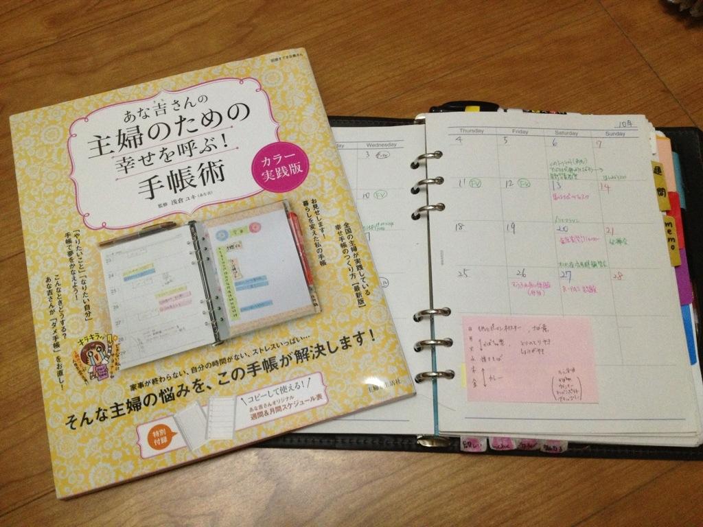 20121206-172054.jpg