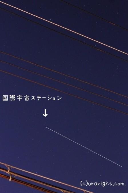 国際宇宙ステーションのメクルメク☆キセキを見よう!