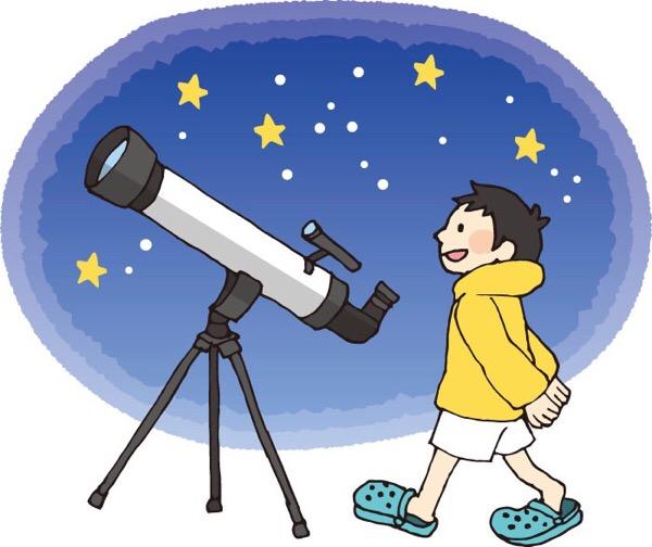 星や宇宙に興味をが続くためのキーワードは○○だと思う件