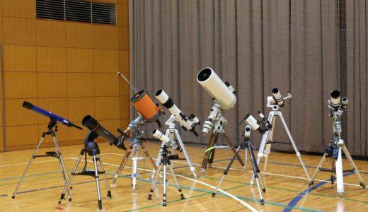 【天体望遠鏡】今さら聞けない!できないこと&得意なこと