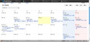 スクリーンショット(2013-08-08 8.05.48)