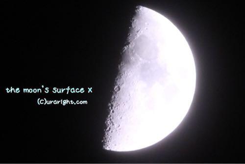 【月面X】月にうかぶ「X」を捕らえよ!  【8/10(水) 20時半前後2時間ぐらい】
