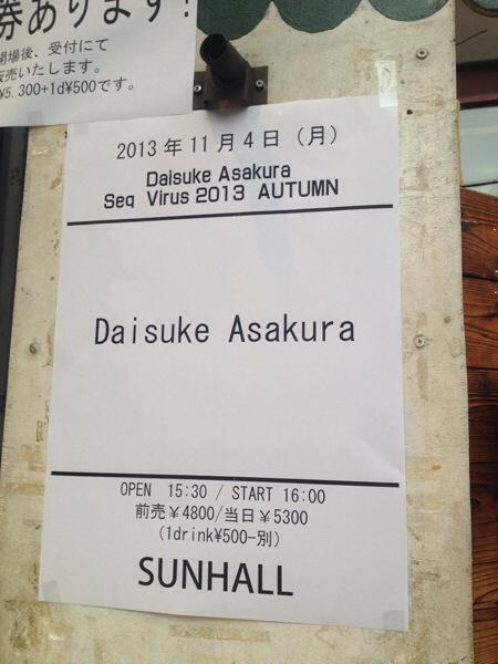 Daisuke Asakura Seq Virus 2013 AUTUMN in 大阪 SUNHALL 行ってきた!