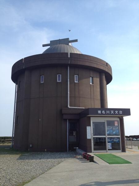 【そうだ!天文台に行こう!】全国の天文台・科学館・プラネタリウムがある場所がわかる情報サイトがあるよ