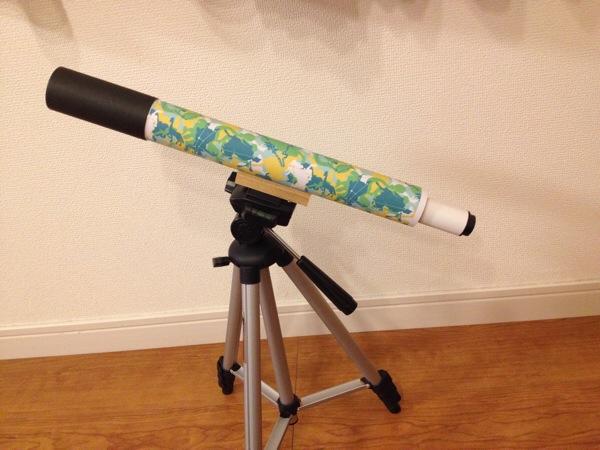 【失敗談】手作り天体望遠鏡:コルキットスピカを作るときに気をつけたいこと