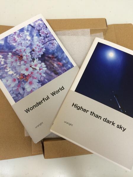 星空写真のフォトブックを印刷したらこんな感じだった