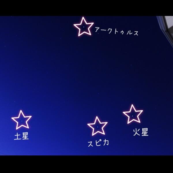 【実施レポ】宇宙かふぇ × 宙ガール.com!!星図スタンプシートで星探し!!