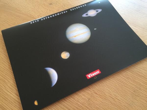 【星空が好きなあの人に】素敵な天体カレンダーのご紹介