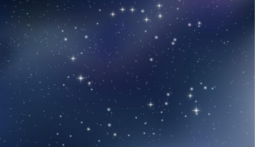アークトゥルス(うしかい座)を見つけよう。知ろう。【優しい色で輝く春の星】