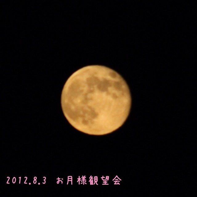 20120922-230745.jpg