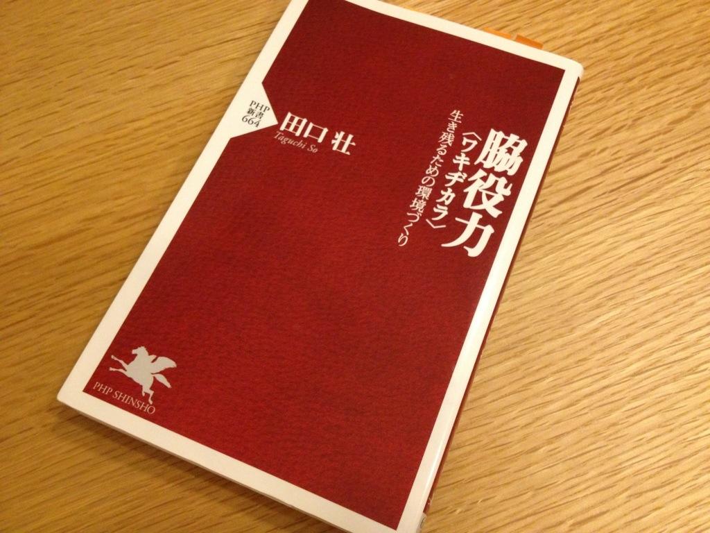 20121030-010402.jpg