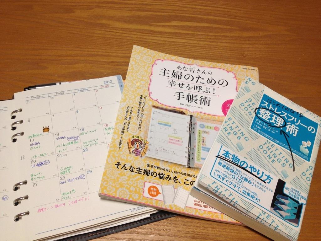 20121226-172644.jpg