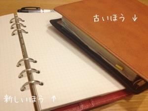 20130723-115351.jpg
