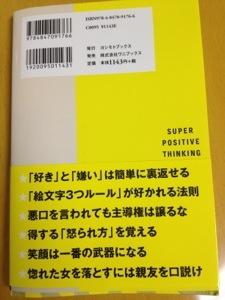20130904-164639.jpg