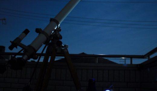 天体望遠鏡は「宇宙旅行」と「時間旅行」ができるんだよって話をするよ