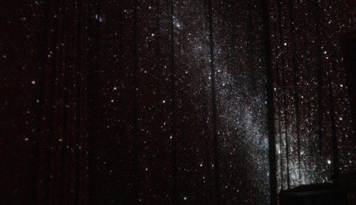 小学生も参加OKの星空写真講座を都会のど真ん中で開催した話