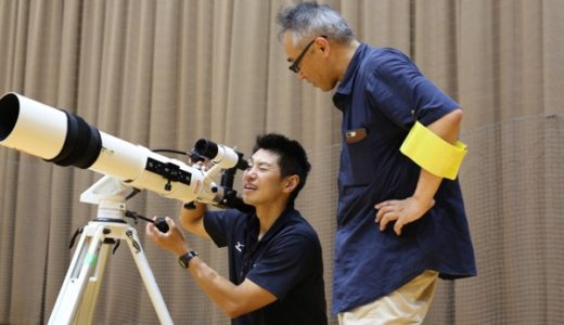 天体望遠鏡を外に出す前に、やるべき3つのこと【買ったばかりの人向け】