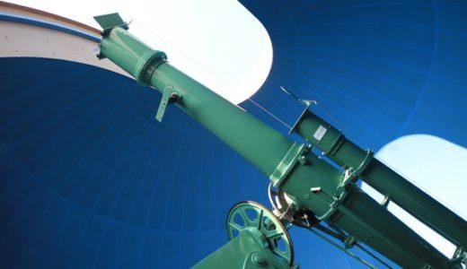 95歳 現役バリバリ!神戸のハイカラ天体望遠鏡「たいよう」の生い立ちと使命について