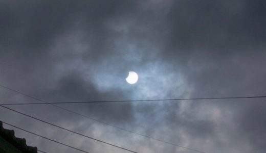 【ソラ日記:2019.1.6】部分日食と有馬温泉