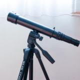 国立天文台望遠鏡キット