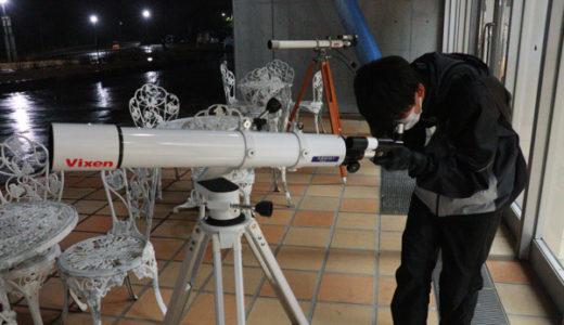 子供たちに天体望遠鏡を扱う楽しみを!【星の教室:アポロ宇宙船の着陸地点をみつけよう開催レポート】