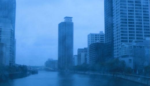 雨の日は透明な傘がいい【2月26日の日記】