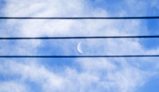 夜明け前の星空を見上げて欲しい…と、4月5日の日記