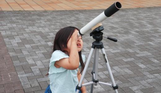 【夏休みの自由研究】月の観察をしよう