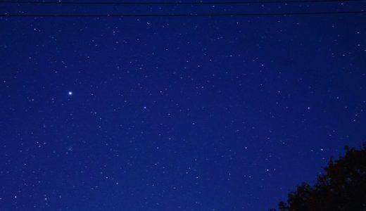 シリウス(おおいぬ座)を見つけよう。知ろう。【一番明るい恒星】
