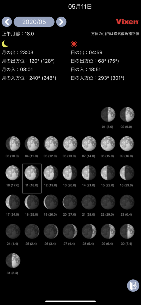 moon book2