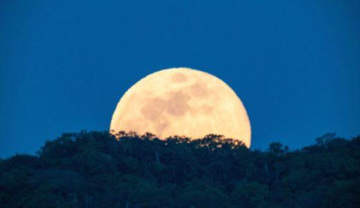 月の出ている時間をカンタンに調べるたった1つの方法