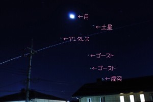 IMG_7690.JPG