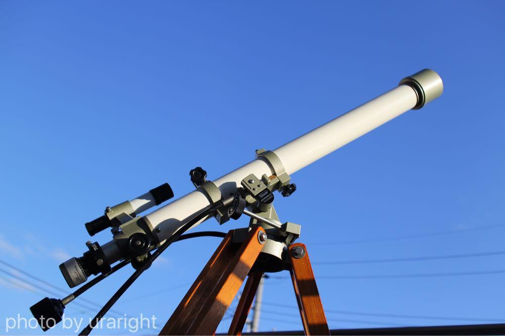年末だ!天体望遠鏡もキレイにしよう!