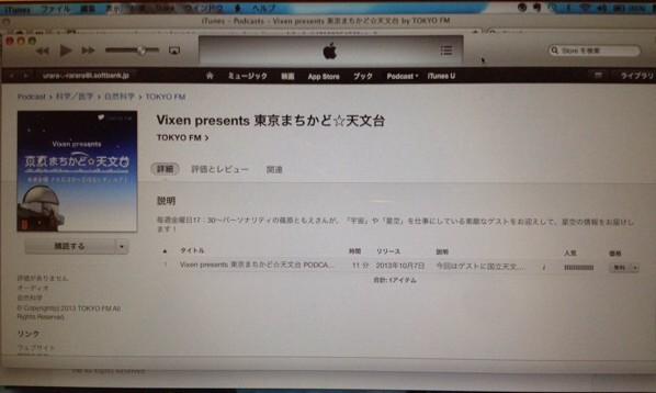 wpid-20131010114330.jpg