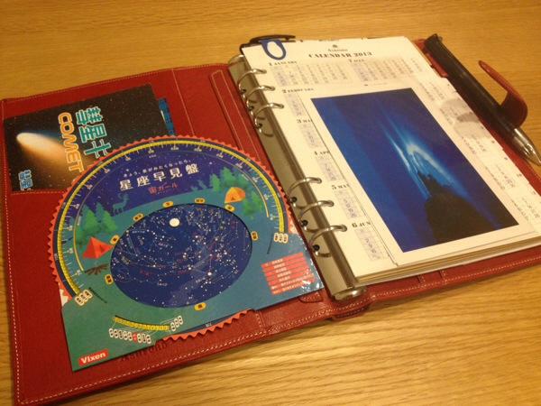 スーパーポジティブシンキングになるために・・・あな吉さん流の手帳術を1つ進化させました! #yuruvege