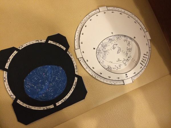 宙ガールワークショップに向けて、手作り星座早見盤を試作してみた ...