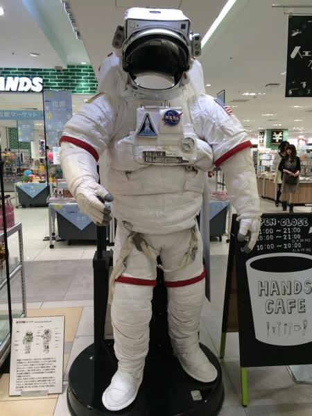 東急ハンズ 梅田店で 宇宙服に会えた!【人工衛星カフェ行ってきたレポ】