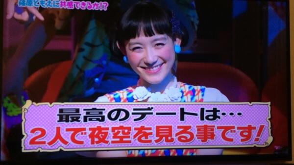 【ジャニ勉 視聴レポ】シノラー先生の星空講座に関ジャニ∞メンバーも興味深々?!