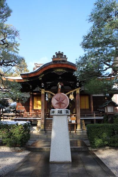 宙☆しばりの京都プチ旅行【星の神様 大将軍八神社 編】