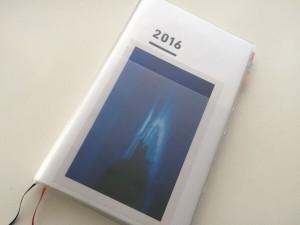 wpid-20151028033049.jpg